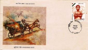 Postal Stamps on Khudiram