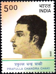Stamp on Prafulla Chaki