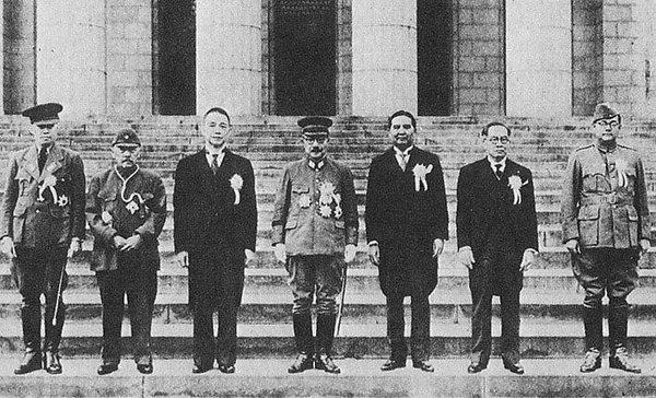 Neta Ji Subhas Chandra Bose in Greater East Asia Conference, Nov 1943.