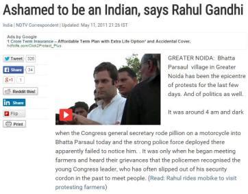 ashamed Rahul