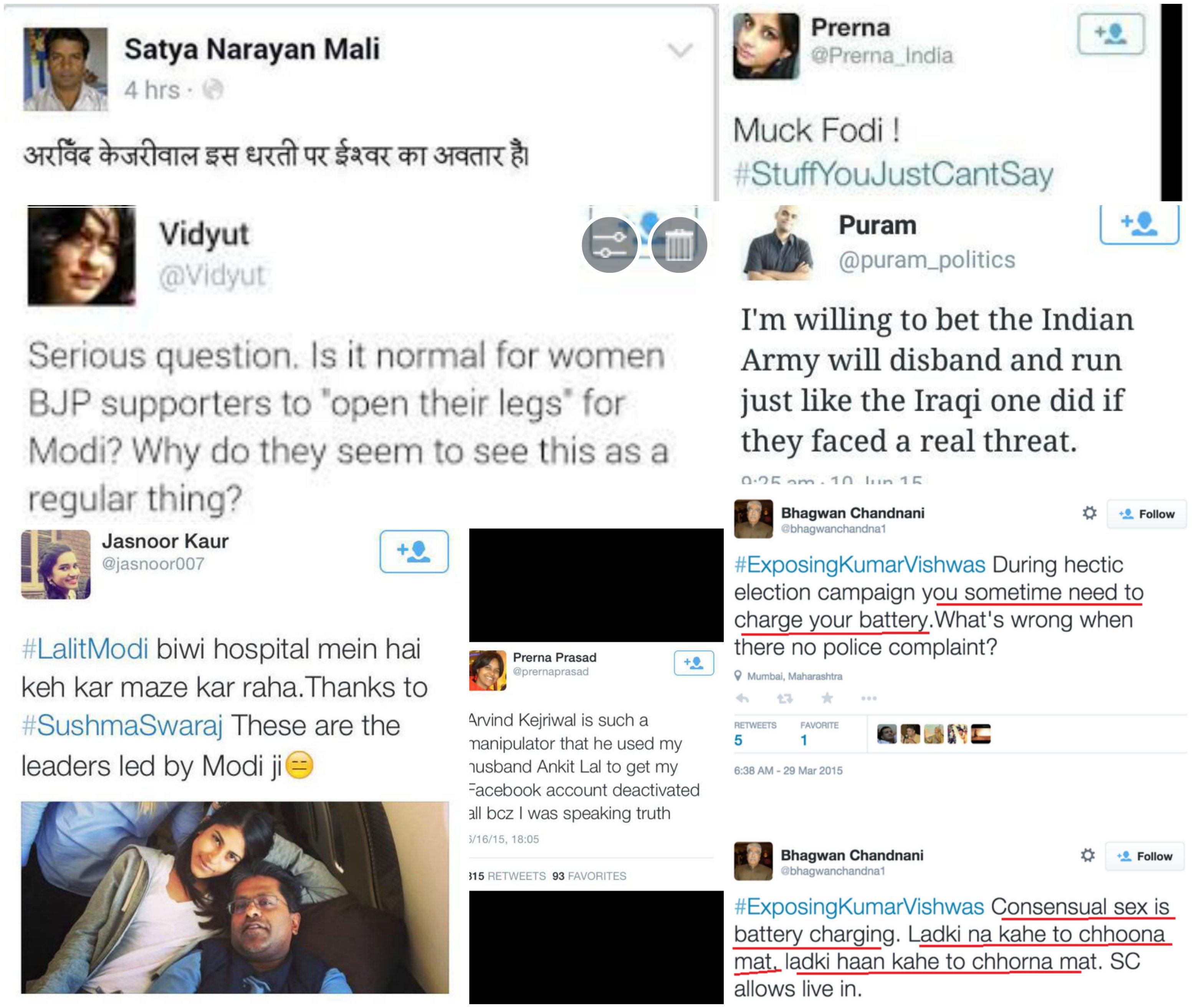 Aaptard Collage