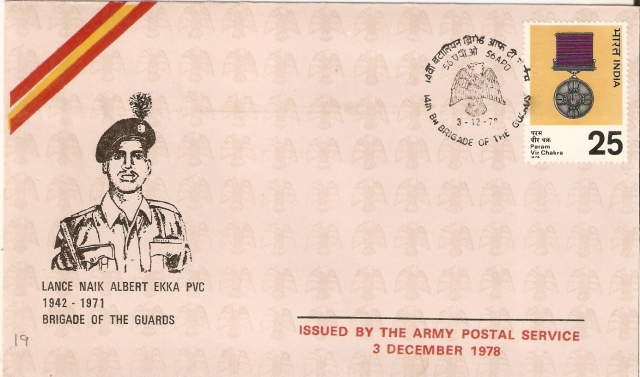 Albert Ekka Stamp
