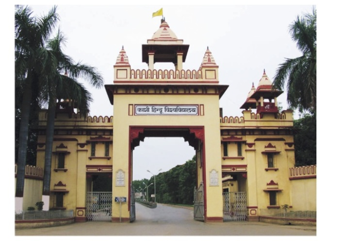 Banaras Hindu University Entrance