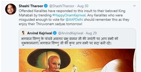 Tharoor